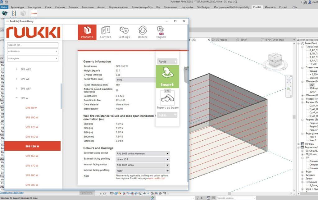 Бібліотеки ProdLib для Autodesk Revit
