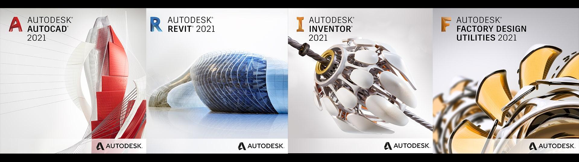 Програмне забезпечення Autodesk: AutoCAD, Inventor, Design Utility и Revit