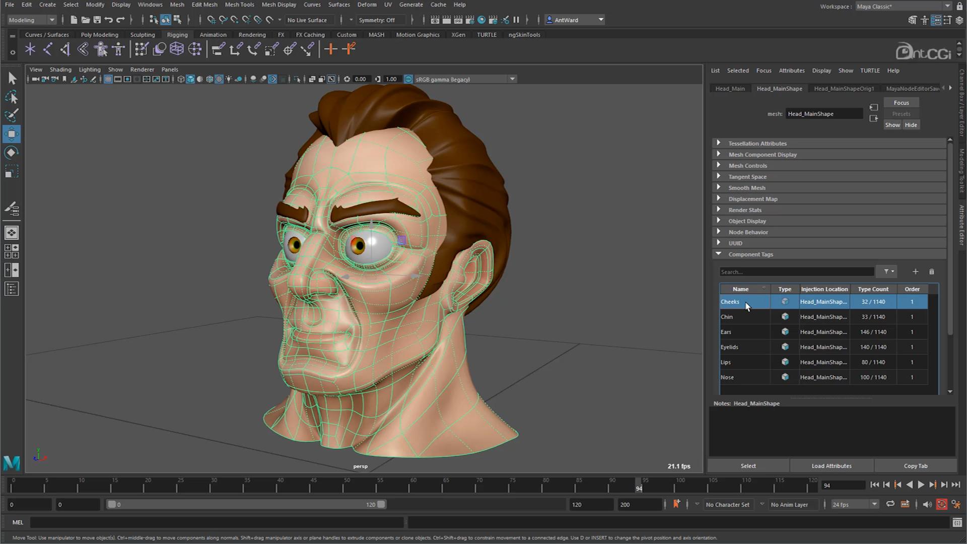 Інструменти ріггінга в Autodesk Maya 2022