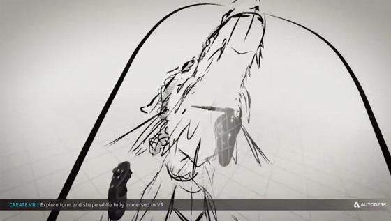 Інструмент Create VR в Autodesk Maya 2022 для концептуального дизайну