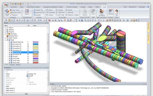 Моделювання складної геометрії в midas GTS NX