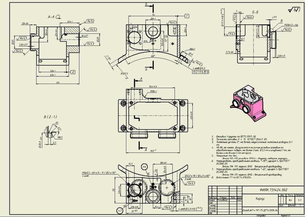 Модель и чертеж корпусной детали электрического генератора в Inventor