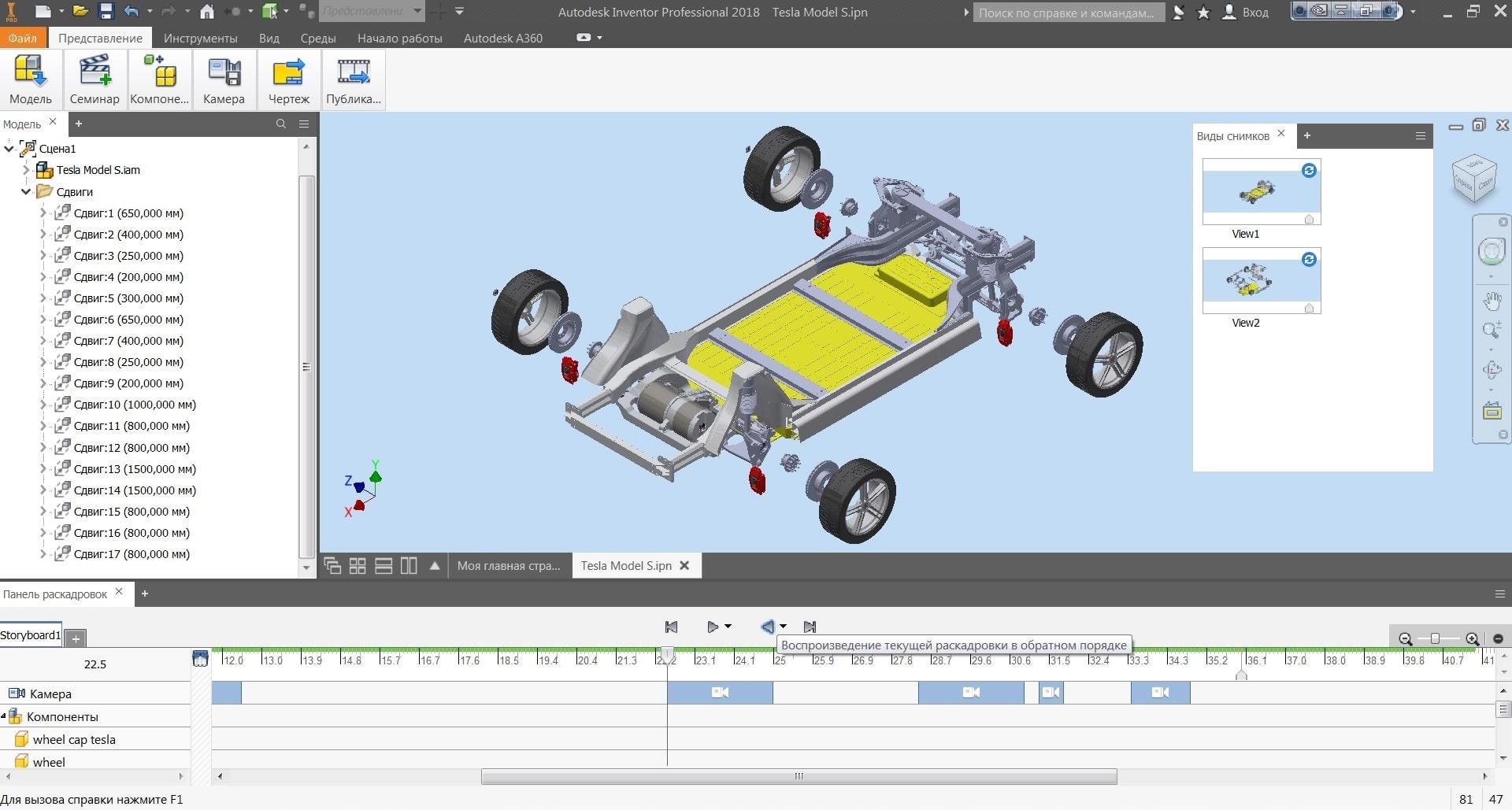 Autodesk Inventor. Моделювання зборки